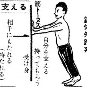 https://www.shiatsu-masunaga.nl/blog/